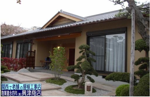 吹田市 京入母屋の家